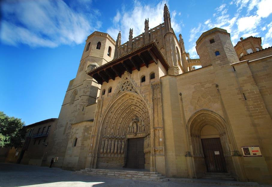 Уэска (Huesca), Арагон, Испания